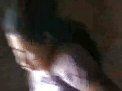 পুরানো, ছোট মেয়েদের সেক্স ভিডিও লোমশ, স্বামী ও স্ত্রী